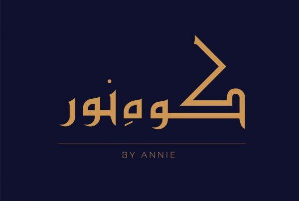 Kohinoor logo design 5